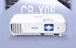 爱普生CB-X06投影仪,享品质会议