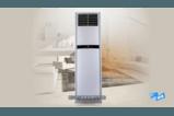 格力 KFR-72LW/(72591)NhAa-3立柜式三级能效定频柜机