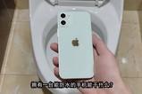 iPhone 12/三星S21 Ultra防水防冻大挑战