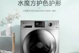 小天鹅TD100V86WMADY5洗烘一体,水魔方护色护形