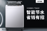松下XQB80-T8221人工智能波轮洗衣机,智能节水