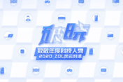 中关村在线年度专访:飞利浦显示器中国区总经理 李成