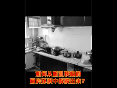 新厨房主张,还看火星人集成灶!