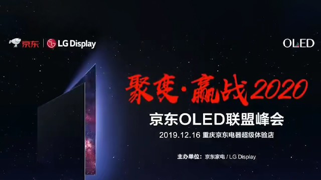 重庆京东电器超级体验店开业
