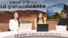 "LG gram 2021新品重磅首发 轻薄全能 全""屏""实力"