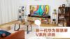 华为智慧屏V系列新品四大场景体验全面升级!