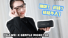 时尚黑科技 HUAWEI X GENTLE MONSTER Eyewear II智能眼镜