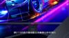 HKC IG27Q电竞显示器,多一倍刷新率多一倍爆头率