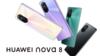 华为nova 8 6400万魅力四摄,Vlog帧帧有戏