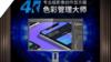 AOC U2790PQU专业级影像创作显示器