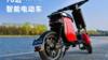 70迈 A1 Pro智能电动车,智能引领想象