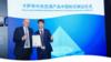 卡萨帝中央空调获颁TUV莱茵China-mark认证证书