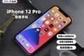 iPhone 12 Pro智能手机 产品库出品