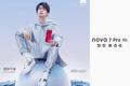 华为nova 7 Pro,3200万追焦双摄