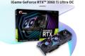 七彩虹iGame GeForce RTX 3060 Ti Ultra OC,极具潮流的风格外观