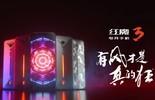 红魔手机3官方宣传视频图片