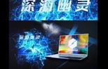 机械革命深海幽灵Z2-G高性能高颜值图片