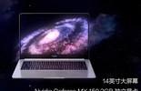 荣耀MagicBook更快更薄更乐图片