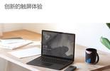 微软 Surface Laptop 2官方宣传图片