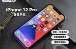 iPhone 12 Pro智能手机 产品库出品图片