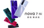 华为nova 7,6400万后置四摄,5G SoC芯片图片