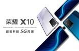 荣耀X10 5G双模全面屏手机图片