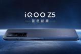 iQOO Z5系列外观视频