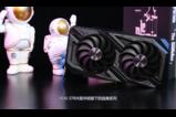 华硕ROG STRIX RX 6600XT视频评测 小身材大信仰
