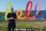 2021苹果春季新品发布会视频回顾