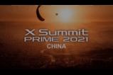 X Summit PRIME 2021