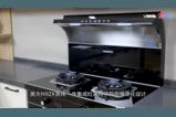 618美大H9ZK蒸烤一体集成灶种草短视频