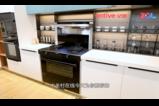 """""""以1抵7""""的厨房烹饪神器:亿田D2ZK蒸烤一体集成灶"""