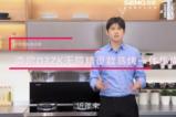 厨电智能新形态 森歌D3ZK天猫精灵款蒸烤一体集成灶评测
