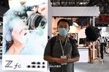 2021上海国际摄影器材和数码影像展览会尼康展台简要介绍