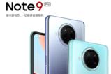 Redmi Note 9 Pro��Һ���Α�о��һ� ����ҹ�����C