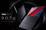 ThinkPad X1 Nano��֧��Ӣ�ؠ�Evoƽ�_