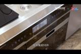 森歌I-SENG强力除菌洗系统体验:洗碗动口不动手是什么体验?