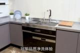 森歌全域干净洗体验:冠军品质洗净体验,打造厨房净洗中心