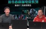 掠夺者高端电竞系列 酷睿i7 为游戏而生