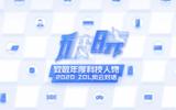 专访Acer丁剑晖:重视技术积累和用户需求匹配