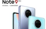Redmi Note 9 Pro,液冷游戏芯,一亿像素夜景相机