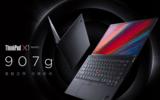 ThinkPad X1 Nano,支持英特尔Evo平台