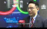 A.O.史密斯AI-Link冷暖风水专业集成亮相2021ISH 中国供热展