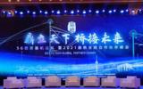 5G消费级终端市场迎来新玩家 探访2021鼎桥全球合作伙伴峰会
