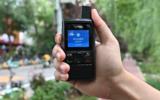 海能达PNC360降噪测试