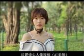 OPPO Reno6 Pro+ AI美颜后置视频演示~