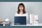 dynabook X30L-J开箱视频