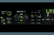 realme 真我 GT Neo2T新品发布会