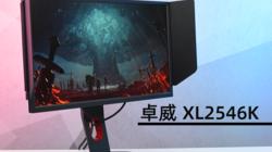 iPhoneX/12分不清?外观升级得看卓威K系列!