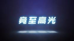 神舟战神 Z8-CA5NP  竞至高光  3耀登场